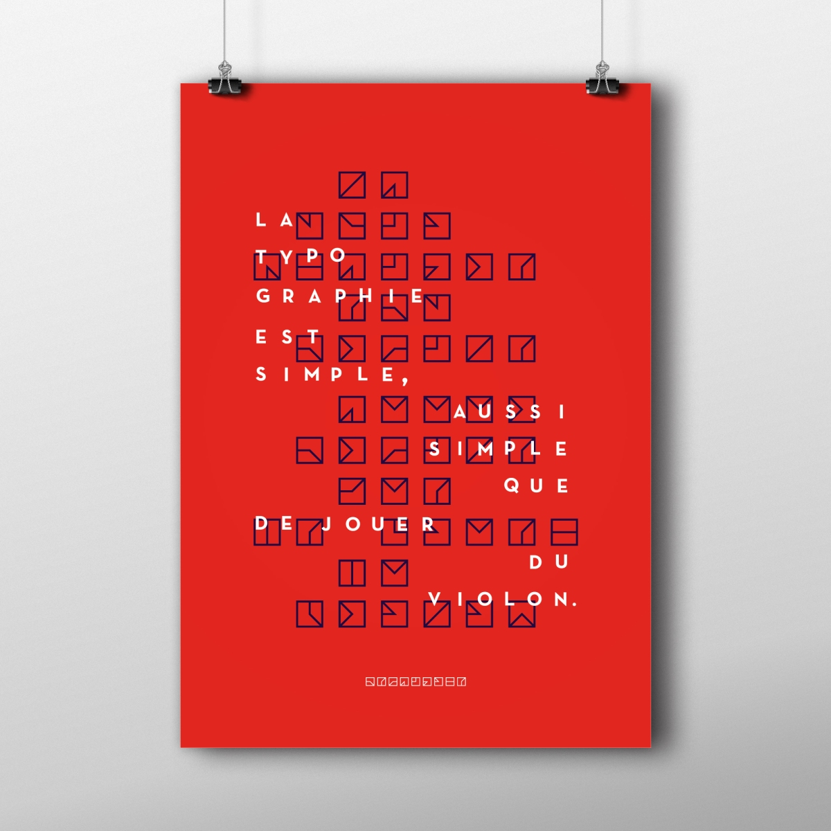 poster_mockup_v3